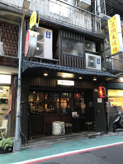 日本酒樽と台湾