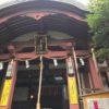 金刀比羅宮東京分社でお守り受付、水道橋稲荷神社、三河稲荷神社へも