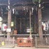 合格祈願に!東京大学(本郷三丁目付近)近くの櫻木神社とドラゴン桜