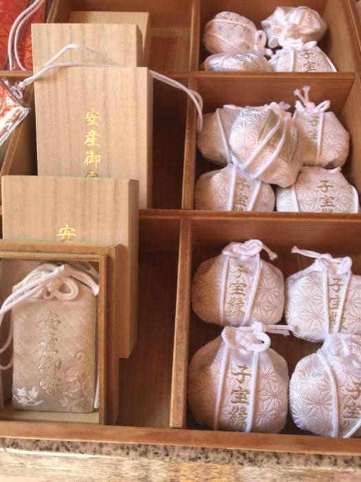 赤坂氷川神社の子宝と安産守り