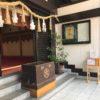 出雲大社東京分祠で拝殿横のおみくじを引き縁むすびの糸を買う