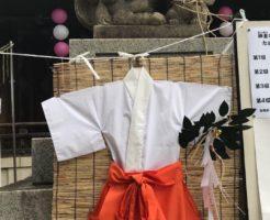 所沢神明神社巫女