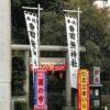 龍好きの人におすすめの田無神社に、酉の市で行ってみた