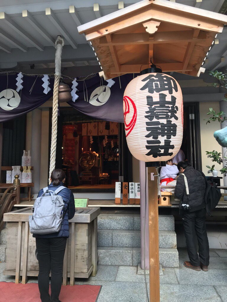 御嶽神社渋谷