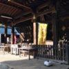 渋谷氷川神社へ15日に婚活女子は限定御朱印いただきに行くべし