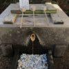 お水取りもできる!お不動様旧跡庭園と成田羊羹資料館(なごみの米屋)