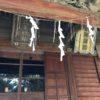 渡海神社、長九郎稲荷神社(銚子電鉄の外川駅付近の神社)
