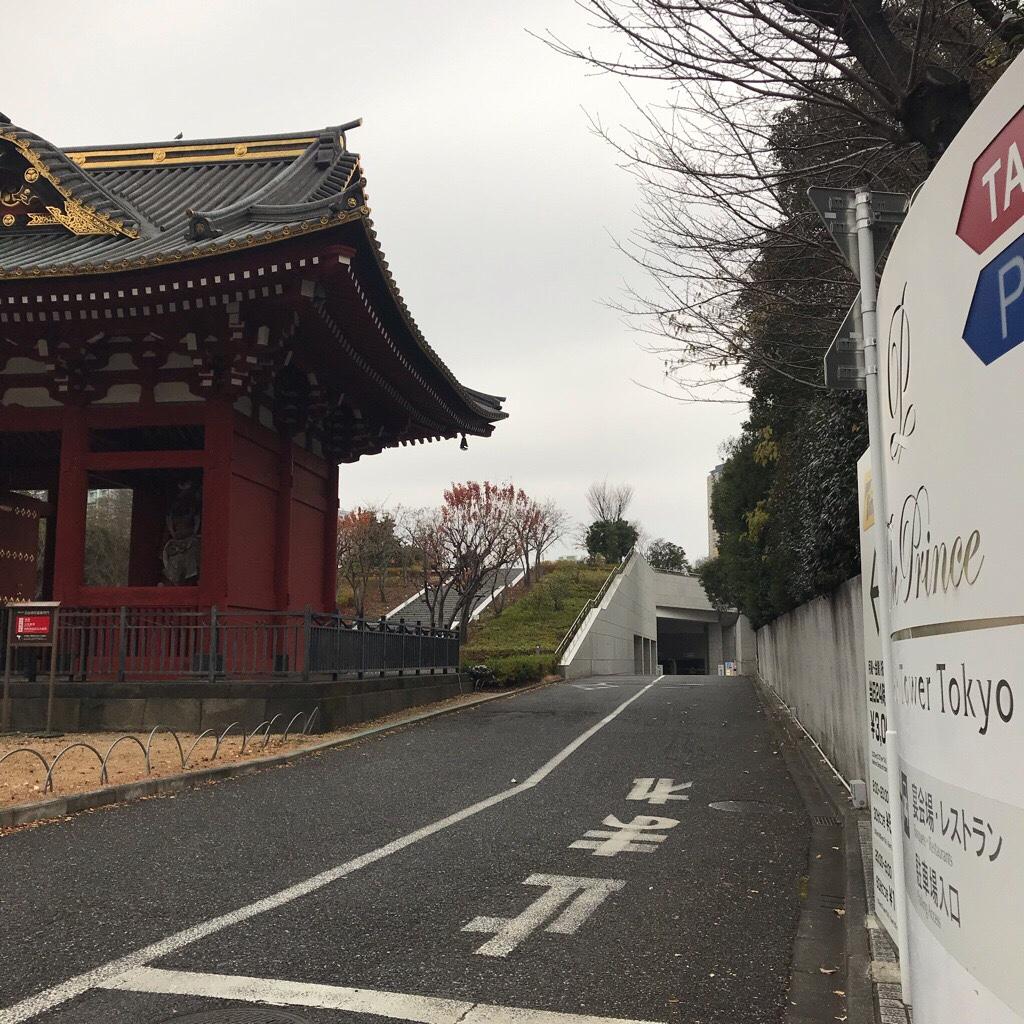 宝珠院への近道