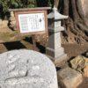 栃木県下野市の龍興寺で御朱印(受付時間は土日祝午後1時より)をいただいて
