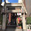 烏森神社はカラフルな御朱印!鈴祓いが節分にある