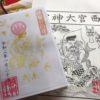 二十日戎の浅草神社と七夕祭りの時