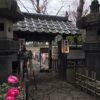 上野の東照宮で冬ボタン時期で牡丹の花がついた御朱印と特別御朱印も