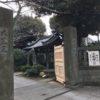 初甲子で上野の護国院で大黒様の護摩祈祷に参加(本日限りの小判守りも購入)