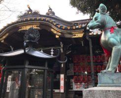 豊川稲荷東京大祭