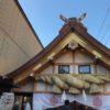 出雲大社埼玉分院(朝霞)へ新年の御朱印で行ってきたら新社殿になっていた