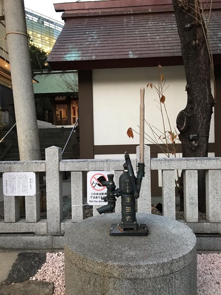天祖神社前の手押しポンプ