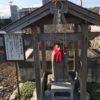 青梅の常保寺は御朱印のデザインが多く、猫地蔵がかわいい
