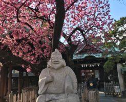 荏原神社の恵比寿