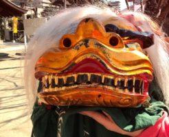海豊稲荷神社の獅子