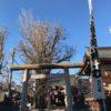 飛木稲荷神社へ初午の日にいってみた!奥社や日枝神社もあった