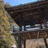 クラブツーリズムのバスツアーで崇禅寺(群馬県桐生市)も行きました