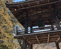 崇禅寺の鐘と御神木