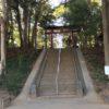 大宮氷川女体神社と住宅地の鳥居と全国一の宮の御朱印帳を買った話