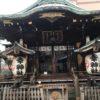 幸稲荷神社(港区)に初午限定御朱印をいただきにその後、アマビエ様でも