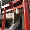 江島杉山神社と境内にある杉多稲荷神社そして初音森神社も