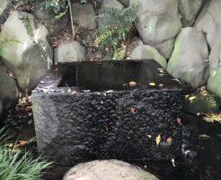 皇居のパワースポット井戸