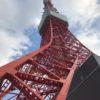 東京タワー大神宮は高い場所のパワースポット!御朱印は個人参拝にも